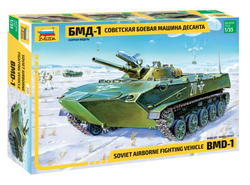 Zvezda 1/35 Soviet BMD-1 Airborne Fighting Vehicle # 3559