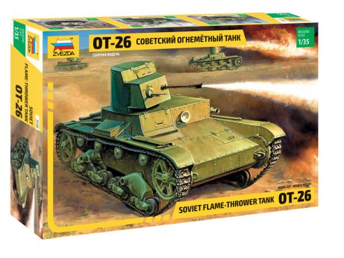 Zvezda 1/35 Soviet OT-26 Flame-Thrower Tank # 3540