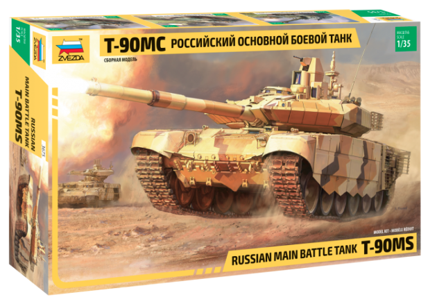 Zvezda 1/35 T-90MS Russian Main Battle Tank # 3675