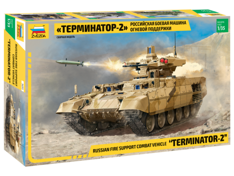 Zvezda 1/35 Terminator 2 Russian Fire Support Combat Vehicle # 3695