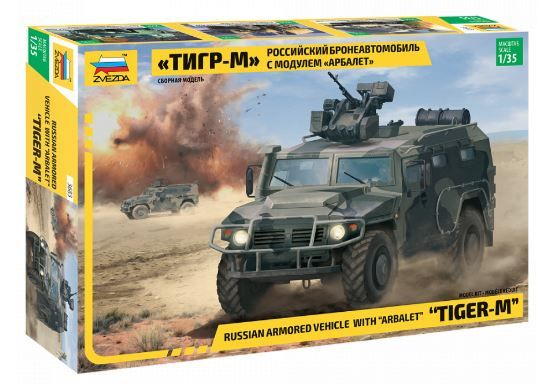 "Zvezda 1/35 ""Tiger-M"" Russian Armored Vehicle with ""Arbalet"" # 3683"