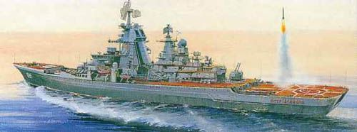 "Zvezda 1/700 ""Petr Velikiy"" Russian Nuclear Powered Missile Cruiser # 9017"