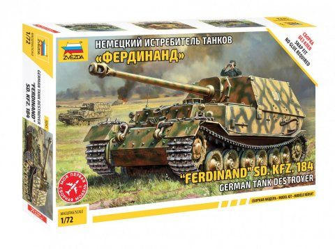 Zvezda 1/72 Ferdinand Sd.Kfz.184 German Tank Destroyer # 5041