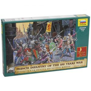 Zvezda 1/72 French Infantry of the 100 Years War # 8053