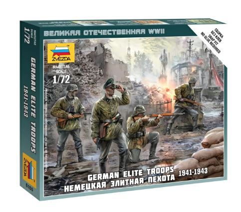 Zvezda 1/72 German Elite Troops 1941-43 # 6180