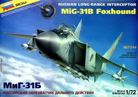 Zvezda 1/72 MiG-31B Foxhound Russian Long-Range Interceptor # 7244