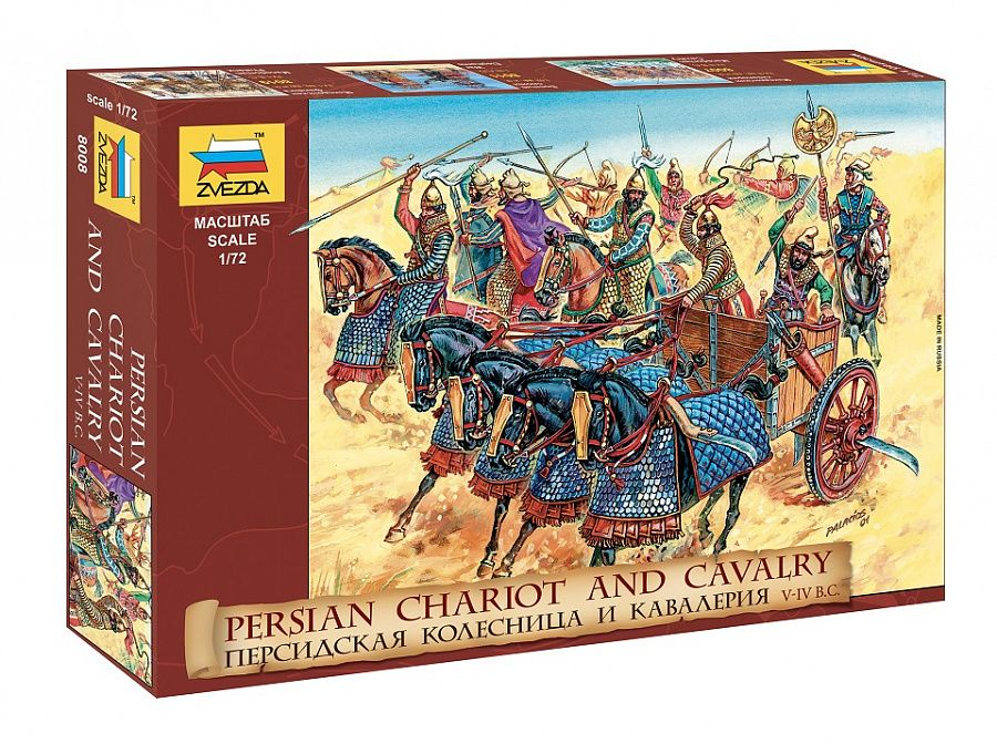 Zvezda 1/72 Persian Chariot and Cavalry # 8008