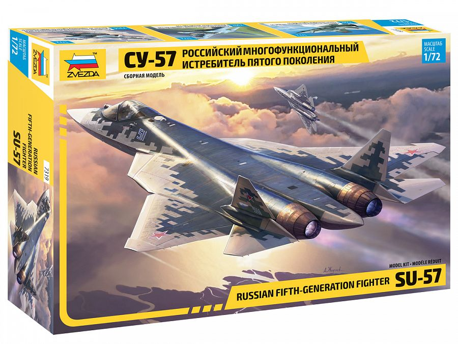 Zvezda 1/72 Sukhoi SU-57 Russian Fifth-Generation Fighter # 7319