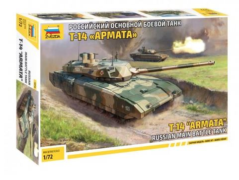 Zvezda 1/72 T-14 Armata Russian Main Battle Tank # 5056