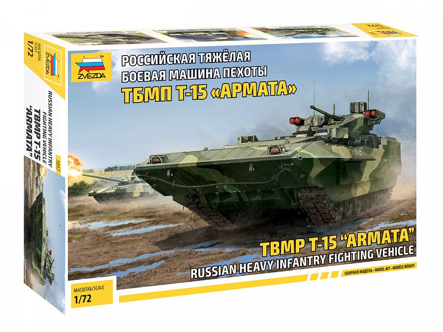 "Zvezda 1/72 TBMP T-15 ""Armata"" Russian Heavy Infantry Fighting Vehicle # 5057"